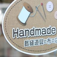 handmadein04