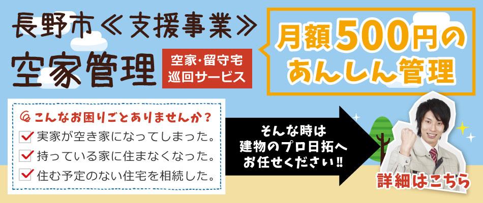 bnr_akiya